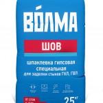 Волма Шов 20 кг