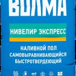 Волма Нивелир 20 кг