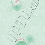 Водяной цветок ПВХ