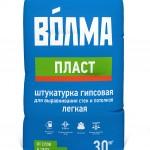 Волма Пласт, 30 кг