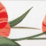Фриз Капри мак красный  25х8 см