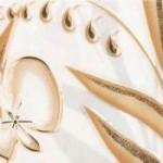 Фриз Нарцисс лето бежевый 20×7 см