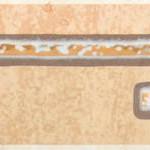 Фриз Травертино бежевый  20х5,4 см
