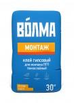 Волма Монтаж, 30 кг