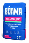 Волма Аквастандарт, 22 кг