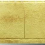 Панель «Фасадная плитка»  Травертин (0,522 кв.м)