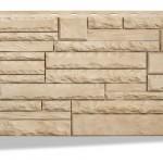 Панель «Скалистый камень» Анды (0,53 кв.м)