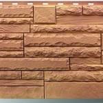 Панель «Скалистый камень» Памир (0,53 кв.м)