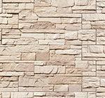 Кухонный фартук Текстура камня 1 (ПВХ пластик — фотопечать)